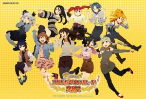 Descargar Schoolgirl Strikers: Animation Channel HD 720p MEGA